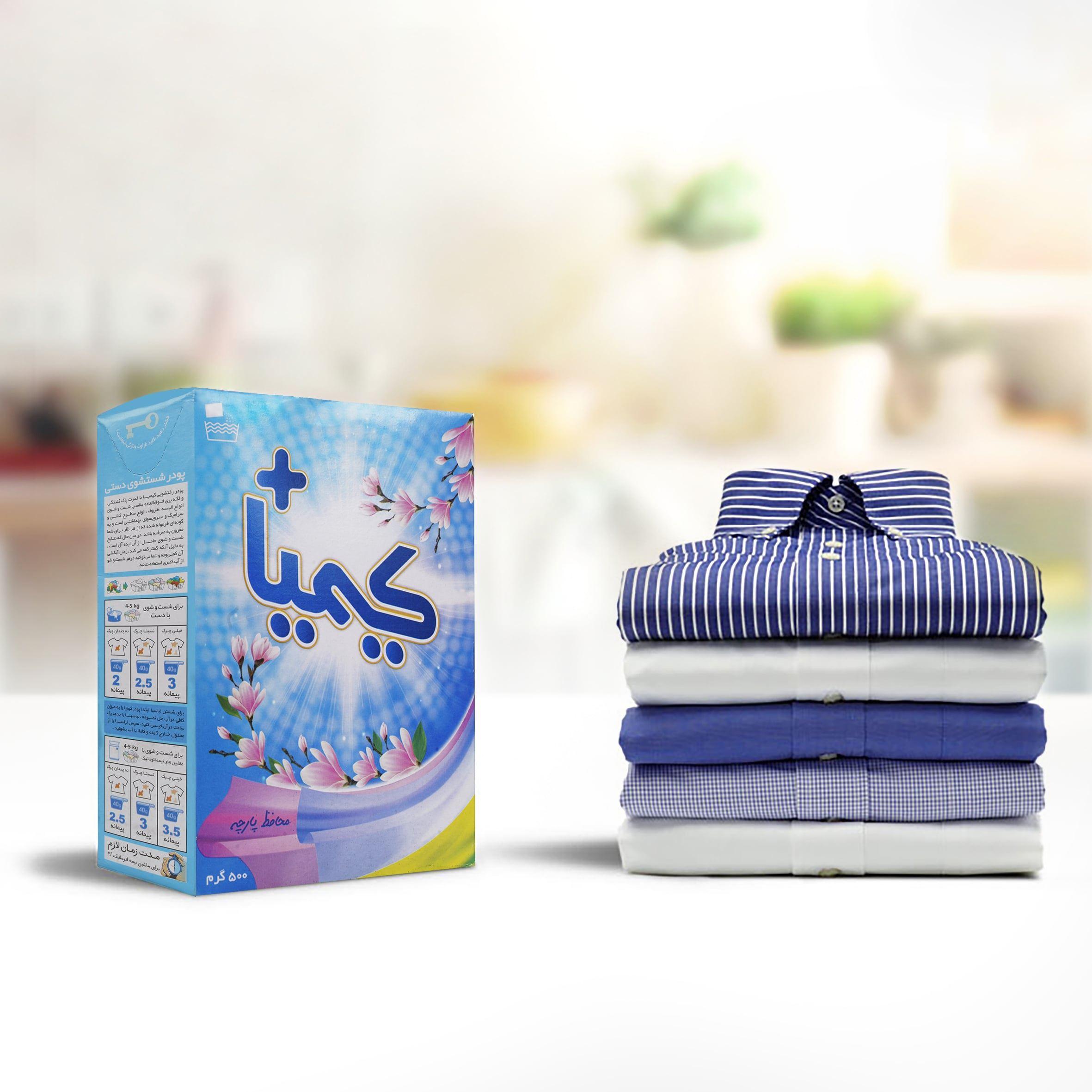آیا می توان از پودر دستی برای ماشین لباسشویی استفاده نمود؟