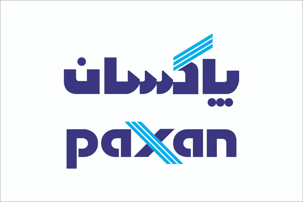 اخبار شرکت پاکسان